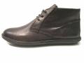 SWIBO Boots Lacet KICKERS (CAROL B)